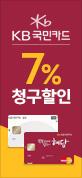 국민카드 앱카드(6.21~)