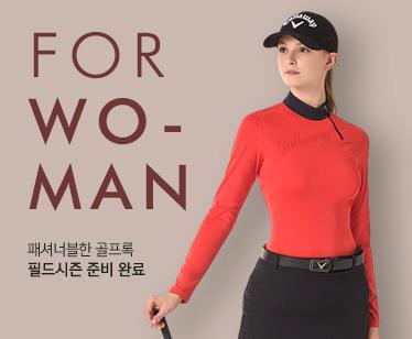 20200911_여성