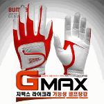 [2013년신제품-4계절용]GMAX 지맥스 LYCRA 라이크라섬유 손세탁가능 우천시안미끄러지는 기능성 여성용 골프장갑(양손1세트)