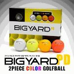 [2013년신제품-4색칼라볼]BIGYARD 넥센빅야드正品 옐로우+오렌지+그린+화이트 각3알 PD 2피스 칼라 골프볼(12알)