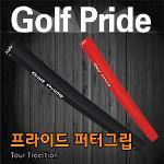 [골프프라이드정품] tour tradition GOPP 투어트레디션 퍼터 그립