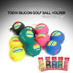 투딘 정품 NEW 실리콘 골프볼 홀더 TD-SGBH