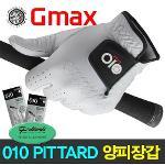 [OIO]피타드 남성 필스전용 100% 천연양피 장갑[손에 착달라붙는 착용감]
