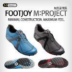 (직수입) 풋조이 M프로젝트 남성용 골프화 / FootJoy M:Project /