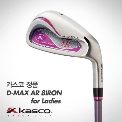[카스코 정품] Kasco D-MAX AR 8IRON 카스코 디-멕스 에어 8아이언/그라파이트 [여성용/아이안스펙]