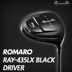 [로마로 정품] Romaro RAY 435LX BLACK 로마로 레이 435LX 블랙 드라이버 [남성용]