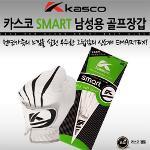 [카스코 정품] 2013년형 신제품 카스코 KASCO SMART (스마트) 골프 장갑 합피 비와 땀에 강하다 1EA [남성용]