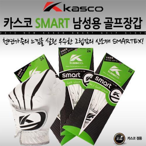 [카스코 정품] 2013년형 신제품 KASCO SMART (스마트) 골프 장갑 합피 비와 땀에 강하다 3EA [1set][남성용]