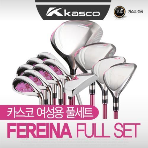 [카스코 정품] 2013년형 신제품 카스코 FEREINA FULL SET 페레이나 풀세트 [여성용]
