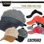 여성용 겨울용 썬캡 모음전 Style NO_LXC9503