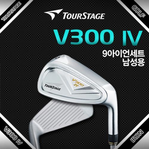 [석교정품] 투어스테이지 V300 4 경량스틸 9아이언세트/골프채