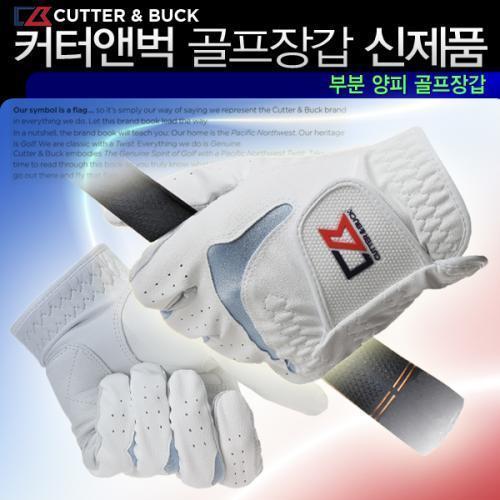 커터앤벅 남성 고급 반양피/합피 골프장갑 - 1445-116-89 [선결제]