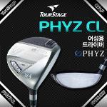 [석교상사] 브리지스톤 투어스테이지 PHYZ 파이즈3 CL 페어웨이우드[여성용]골프채/골프클럽