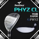 [석교상사] 브리지스톤 투어스테이지 PHYZ 파이즈3 CL 유틸리티우드 [여성용]/골프채/골프클럽