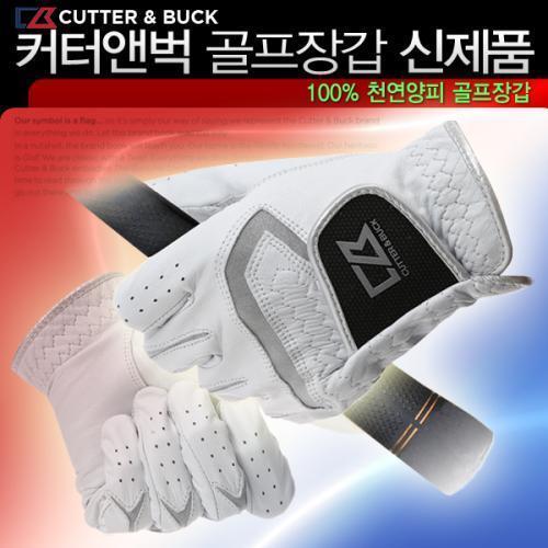 커터앤벅 남성 고급 100% 천연 양피가죽 골프장갑 - 1445-116-88