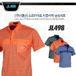[국내생산] 스프라이트 이중카라 남성셔츠 style No_JL498