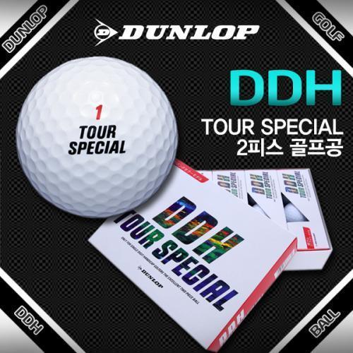 [던롭 정품] DDH TOUR SPECIAL 투어 스페셜 골프공 [1더즌/ 2피스]/골프용품/필드용품/연습용품