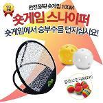 [100M정복 숏게임스나이퍼]대형 칩샷 치핑네트/연습볼 세트 style No_XN952