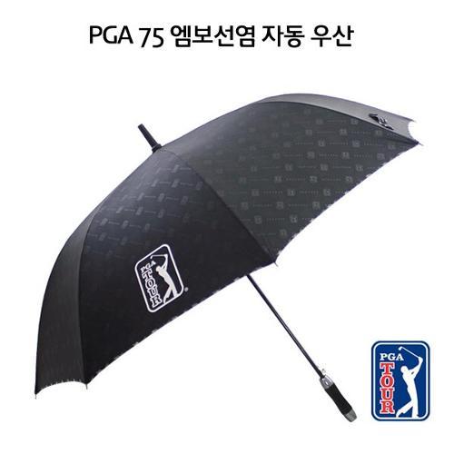 PGA  정품 골프우산 / PGA 75자동 엠보선염바이어스/검정
