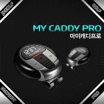 ★이메일특가★[마이캐디]2014년 신상품 마이캐디 프로 GPS 골프거리측정기[블랙] (전세계 6만코스 사용가능)필드용품/골프용품