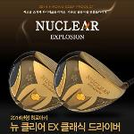 ★매일매일쏜다!★[2014년신제품-초고반발]HIROAKI 히로아키正品 NUCLEAR EXPLOSION 뉴클리어 EX 클래식 초고바발 골드헤드 드라이버