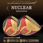 ★매일매일쏜다!★[2014년신제품-초고반발]HIROAKI 히로아키正品 NUCLEAR EXPLOSION 뉴클리어 EX 클래식 초고바발 골드헤드 여성용 드라이버