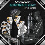 [니켄트 정품] NICKENT AURORA 오로라 조합풀세트[남성용/아시안스펙]/골프채/골프클럽