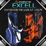 ★이메일특가★[푸마코브라 정품] 엑셀(EXCELL)남성용 8.5 경량 스탠드백/골프백/골프가방/골프용품
