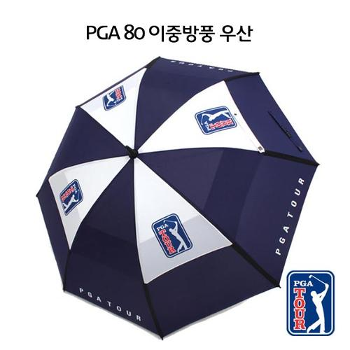 PGA 80수동 이중방풍골프/네이비화이트/ 골프우산/ 고품질 대형 골프우산 더블캐노피 이중방풍우산 장우산