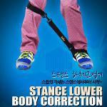 [XEEON] 무게중심과 상체회전을 위한 스탠스하체교정기
