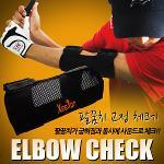 [XEEON] 슬라이스/훅 교정체크용 팔꿈치교정체크기