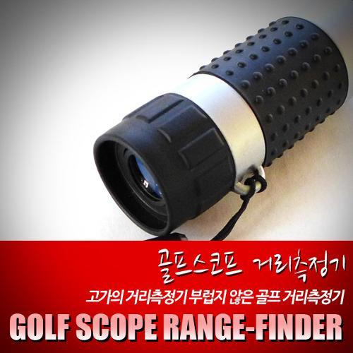 [XEEON] 지온 휴대용 골프 거리측정기 골프스코프