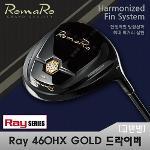 로마로 Ray 460HX GOLD 고반발 드라이버 [남성]