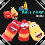 라바[Larva]TV방영 인기캐릭터/골프공 케이스/골프공주머니[온라인 공식지정판매]