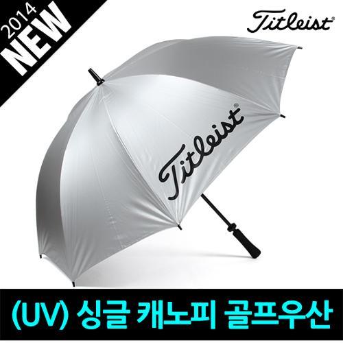 [타이틀리스트]싱글케노피 UB09 골프전용 우산
