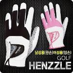 [KPGA 공식지정 상품] 지맥스 NEW 핸즐 HENZZLE 고탄력 실리콘 미끄럼 방지 합피 골프장갑[남성]