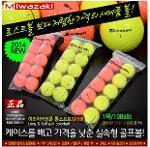 [미와자키] 롱&소프트 컬러 새제품볼 (10개 1팩)