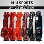 [2014년출시-6인치]MU SPORTS 엠유스포츠正品 MUHB440 올에나멜원단 6종칼라 하프백
