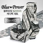 [2014년출시-국내産]BLUE POWER 블루파워 국내최초 밀리터리룩스타일 캐디백 보스톤백세트