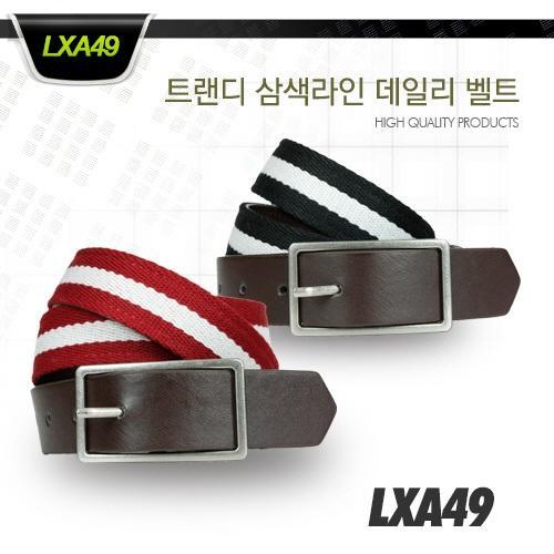 트랜디 삼색라인 데일리 벨트style No_LXA49