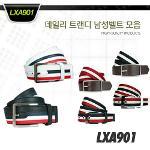 트랜디 데일리 남성벨트 모음 Style No_LXA901