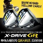 [석교정품/한정수량!!]투어스테이지 X-DRIVE GR 드라이버[남성][투어AD/디이마나 샤프트]