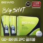 빅야드(BIG YARD) GD-화이트 2PC 골프볼