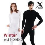[기어엑스]발열내의-일반 겨울용-남자 여성