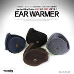 투딘 정품 길이조절형 방한 귀마개 [TD-EAR CAP]