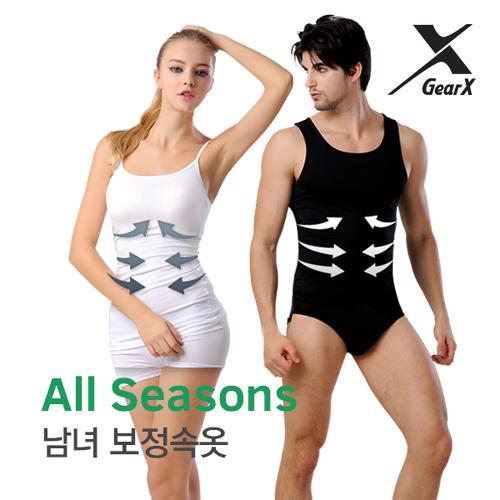 [기어엑스]보정속옷-일반 사계절용-남자 여성