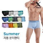 [기어엑스]자동분리팬티-일반 여름용-남자 드로즈