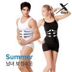 [기어엑스] 보정속옷-일반여름-남자 여성