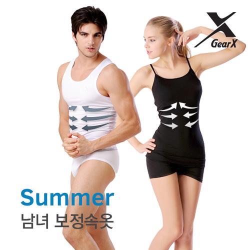 [기어엑스]보정속옷-일반 여름용-남자 여성