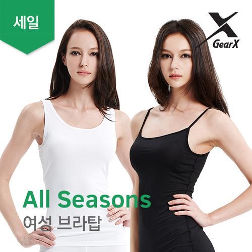 [기어엑스] 여성 브라탑-일반사계절